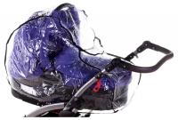 Дождевик для универсальной коляски Qvatro DQB-2 силикон, большой. 33449