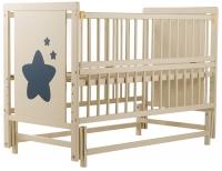 Кровать Babyroom Звездочка Z-02 маятник, откидной бок  бук слоновая кость. 34095