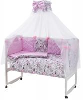 Детская постель Babyroom Classic Bortiki-01 (8 элементов)  розовый (коты). 33395