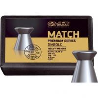 Пули пневматические (для воздушки) 4,5мм 0,535г (200шт) JSB Match Premium HW. 14530542