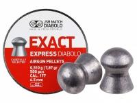 Пули пневматические (для воздушки) 4,5мм 0,51г (500шт) JSB Diabolo Exact Express. 14530522