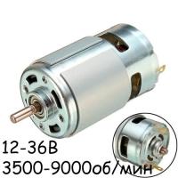Мотор двигатель 775 DC 12-36В 3500-9000об/мин для ЧПУ станка F&D. 49018