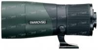 Модуль объектива зрительной трубы Swarovski ATX / STX - диаметром 65 мм. 12030059