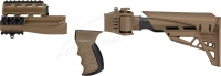 Обвес тактический ATI Strikeforce для АК (со штампованной ствольной коробкой). 15020035