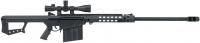 Мини-реплика ATI .50 Sniper Rifle 1:3. 15020039
