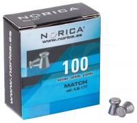 Пули пневматические (для воздушки) 4,5мм 0,48г (100шт) Norica Match. 16651221