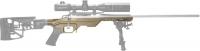 Ложа MDT LSS для карабина Remington 700 Long Action. Материал - алюминий. Цвет - песочный. 17280034