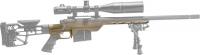 Ложа MDT LSS-XL для карабина Remington 700 Short Action. Материал - алюминий. Цвет - песочный. 17280038
