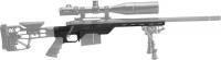 Ложа MDT LSS-XL для карабинов Howa 1500/Weatherby Vanguard Short Action. Материал - алюминий. Цвет - черный. 17280041