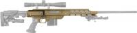 Ложа MDT TAC21 для карабина Remington 700 Long Action. Материал - алюминий. Цвет - песочный. 17280047