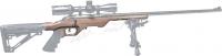 Ложа MDT LSS-22 для винтовок CZ455 кал. .22LR. Материал - алюминий. Цвет - песочный. 17280060