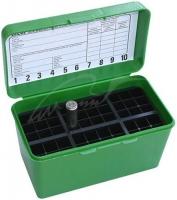 Коробка MTM H50-RL на 50 патронов кал. 30-06 и 8x57 JRS. Цвет – зеленый. 17730480