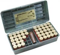 Коробка MTM Shotshell Case на 50 патронов кал. 12/76. Цвет – камуфляж. 17730486