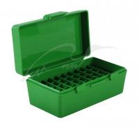 Коробка для патронов MTM кал. 7,62x25, 5,7x28, 357 Mag. Количество - 50 шт. Цвет - зеленый. 17731009