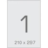 Этикетка самоклеящаяся Tama 210х297 (1 на листі) с/кл (100листів) (17793). 45835
