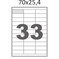 Этикетка самоклеящаяся Tama 70х25,4 (33 на листі) с/кл (100листів) (17804). 45834