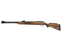 Винтовка пневматическая, воздушка Diana 460 Magnum T06. 3770132