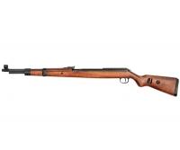 Винтовка пневматическая, воздушка Diana Mauser K98. 3770237