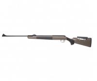 Винтовка пневматическая, воздушка Diana Mauser AM03 N-TEC. 3770238
