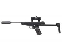 Пистолет пневматический Diana LP8 Magnum Tactical. 3770316