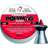 Пули пневматические (для воздушки) 4,5мм 0,52г (200шт) JSB Polymag Shorts. 14530563