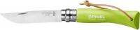 Нож Opinel №7 Inox Trekking светло-зеленый. 2046396