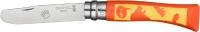 Нож Opinel №7 Animopinel Lion. 2046473