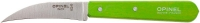 Кухонный нож Opinel Vegetable №114 Inox. Цвет - салатовый. 2046636