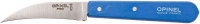 Кухонный нож Opinel Vegetable №114 Inox. Цвет - голубой. 2046638