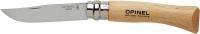 Нож Opinel №7 Inox (в блистере). 2047855