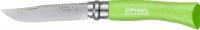 Нож Opinel №7 Inox светло-зеленый. 2047862