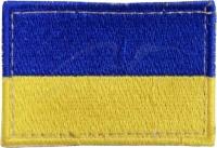 """Нашивка PROFITEX """"Флаг Украины"""". 23030016"""