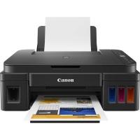 Многофункциональное устройство Canon PIXMA G2411 (2313C025). 43186