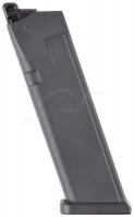 Магазин KWC для G17 4.5 мм. 23330301