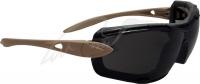 Очки баллистические Swiss Eye Detection. Цвет - песочный. 23700549