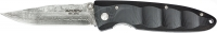 Нож MCUSTA Classic Wave. 23701100