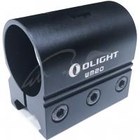 Крепление Olight WM20. 23701216