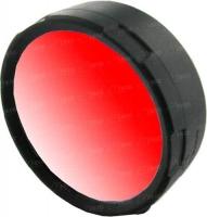Светофильтр Olight FM21-R 40 мм ц:красный. 23701268