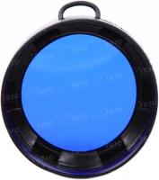 Светофильтр Olight FM10-B 23 мм ц:синий. 23701384