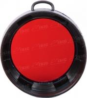 Светофильтр Olight FSR51-R 63 мм ц:красный. 23701390