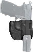 Кобура Front Line FL30 для Glock 19/23/32. Материал - кожа. Цвет - черный. 23702270