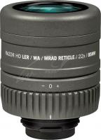 Окуляр для Vortex Razor HD 27-60x85 с сеткой MRAD. 23710214