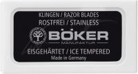 Сменные лезвия Boker Double Edge Razor Blades (10шт/уп). 23730821