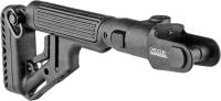 Приклад FAB Defense UAS-AKMS для АКМС складной влево с регулируемой щекой. Цвет - черный. 24100056