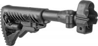 Приклад FAB Defense M4 для MP5 складной. 24100057