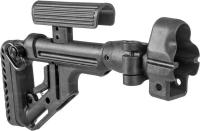 Приклад FAB Defense для MP5 складной с регулируемой щекой. 24100058