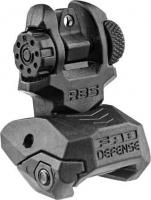 Целик складной FAB Defense RBS на планку Picatinny. Цвет - черный. 24100085