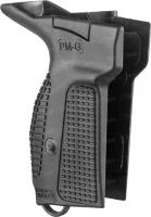 Тактическая рукоятка FAB Defense для ПМ под левую руку. 24100102