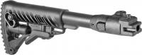 Приклад с адаптером складной FAB Defense для АКМ/АК-74. 24100129