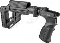 Приклад c адаптером приклада FAB Defense UAS для СВД. 24100147